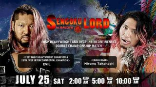 Watch NJPW Sengoku Lord In Nagoya 7/25/20 – 25 July 2020