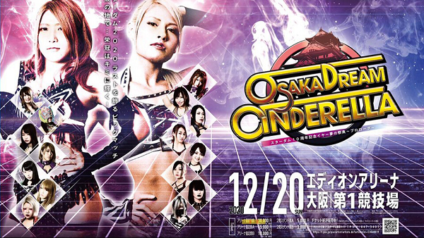 Watch Stardom Osaka Dream Cinderella 12/20/20 – 20 December 2020