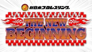 27th Feb – Watch NJPW The New Beginning in USA 2/27/21 – 27 February 2021