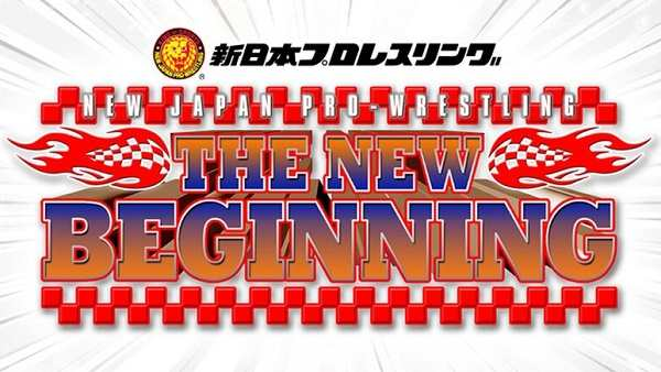 Day 1 – Watch NJPW Road To The New Beginning 1/17/21 – 17 January 2021