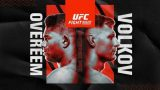 Watch UFC Fight Night: Overeem vs Volkov 2/6/21 – 6 February 2021