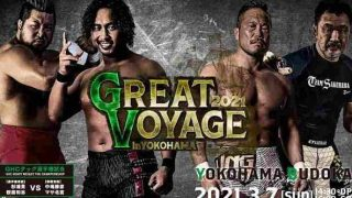 Watch NOAH Great Voyage 2021 In Yokahama Live 3/7/21 – 7 March 2021