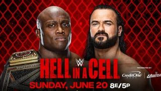 Watch WWE Hell In A Cell 2021 PPV 6/20/21 – 20 June 2021